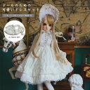 スーパードルフィー 女の子 服 ドレス ワンピース スカート SD MSD SD13 SD17 通販 洋服 球体関節人形 人形 美少女 do…