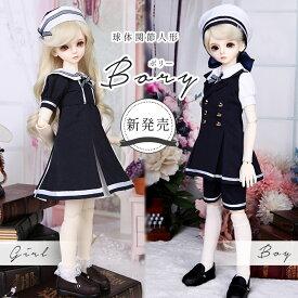 球体関節人形 BJD 本体 1/4 ドール 人形 男の子 女の子 洋服 セット 40cm フルセット フリル リボン ドール服 服 洋服セット