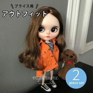 ブライス blythe ストライプトップス&ジャケット 二点セット オレンジ 人形 ネオブライス 服 BJD 球体関節人形