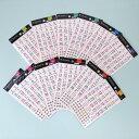 1年間の手帳が作れる 2020年の日付と曜日がセットになったデイリーシール12枚セット・ハンディ書体 3000円以上お買い上げで送料無料!