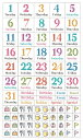 貼るだけでバレットジャーナルが簡単に作れる!1日が火曜日から始まる月のデイリーログが作れる、日付と曜日を組み合…
