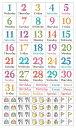 貼るだけでバレットジャーナルが簡単に作れる!1日が水曜日から始まる月のデイリーログが作れる、日付と曜日を組み合…