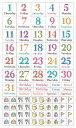 貼るだけでバレットジャーナルが簡単に作れる!1日が木曜日から始まる月のデイリーログが作れる、日付と曜日を組み合…