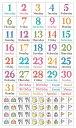 貼るだけでバレットジャーナルが簡単に作れる!1日が土曜日から始まる月のデイリーログを作れる、日付と曜日を組み合…