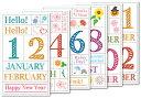 バレットジャーナルで使える、1月〜12月まで各月の扉ページを作ることができます。3000円以上お買い上げで送料無料! …