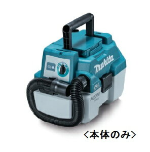 【マキタ】18V 充電式集じん機 VC750DZ 本体のみ <バッテリ・充電器別売> 6.0Ahバッテリ・充電器付【makita】