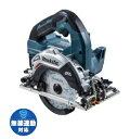 【マキタ】18V 125mm 充電式マルノコ HS475DRG (青) 6.0Ahバッテリ・充電器・ケース・鮫肌チップソー付 [無線連動対…