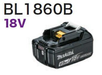 【マキタ】 18V(6.0Ah) リチウムイオンバッテリ BL1860B(A-60464) 残容量表示付 【makita】