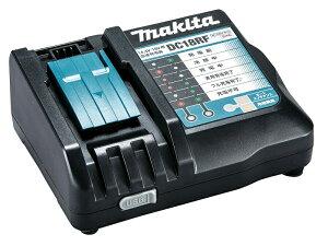 【マキタ】 急速充電器 DC18RF(JPADC18RF) 14.4V/18V用 【makita】