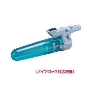 【マキタ】 充電式クリーナ用 ロック付サイクロンアタッチメント(スノーホワイト) A-68856 【makita】
