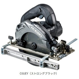 【HiKOKI】 C6UEY(SNB) 165mm 深切り電子造作丸のこ ストロングブラック のこ刃別売【ハイコーキ】 (日立工機)