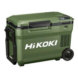 ■【HiKOKI】 UL18DB(NMG) 18V コードレス冷温庫 本体のみ <蓄電池別売> フォレストグリーン【ハイコーキ】 (日立工機)