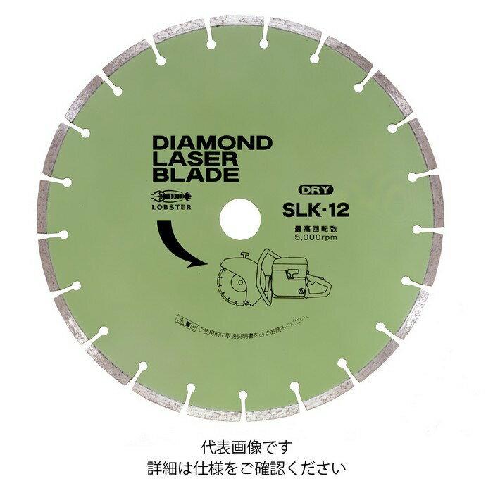 エビ ダイヤモンドホイール レーザーブレード SLK1220