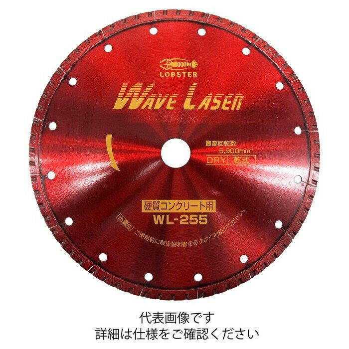 エビ ダイヤモンドホイール ウェーブレーザー WL255254