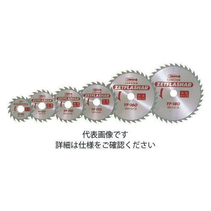 エビ ゼットフラッシャー(窯業) YF125