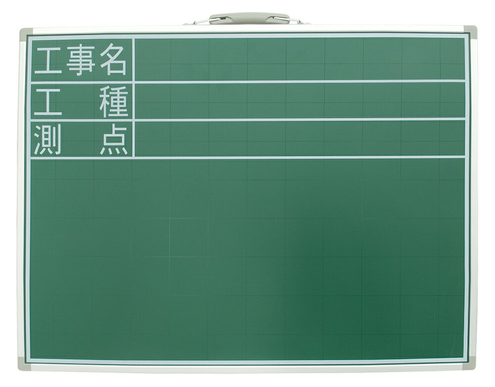 【11/24 10:00〜12/1 9:59 スマホエントリーでポイント10倍】シンワ測定 77513 黒板 スチール製 SD 45×60cm 「工事名・工種・測点」 横