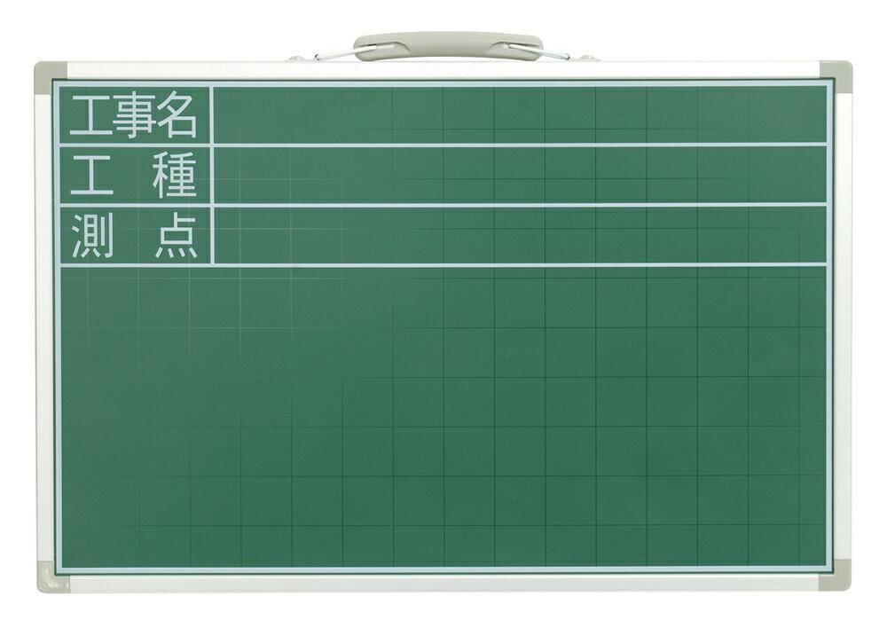 【11/24 10:00〜12/1 9:59 スマホエントリーでポイント10倍】シンワ測定 77539 黒板 スチール製 SDS 30×45cm 「工事名・工種・測点」 横