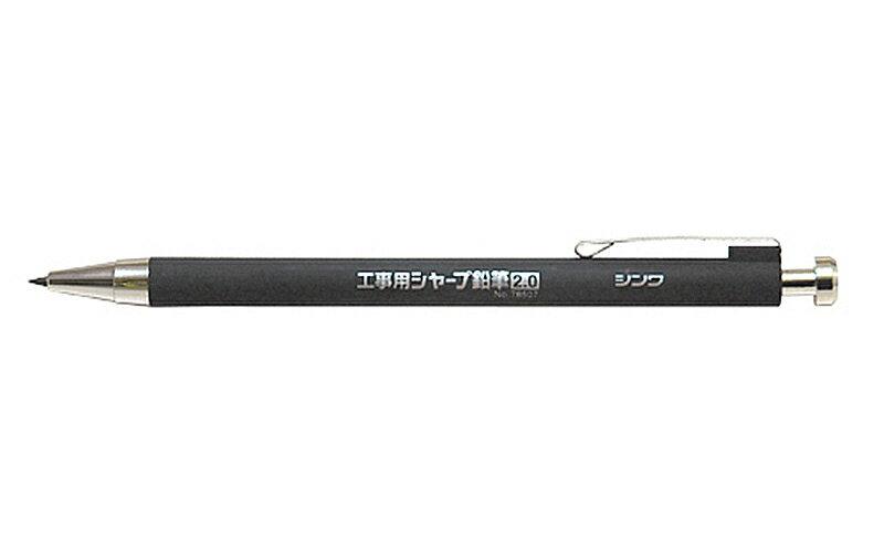 【11/24 10:00〜12/1 9:59 スマホエントリーでポイント10倍】シンワ測定 78507 工事用 シャープ鉛筆 2.0mm HB
