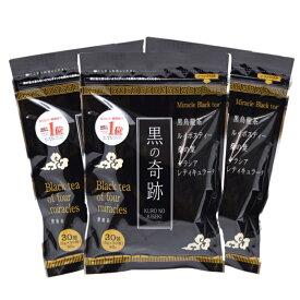 黒の奇跡×3袋 90g(3g×30包)送料無料 健康茶 ルイボスティー 烏龍茶 ウーロン茶 サラシア茶 桑の葉茶 ダイエット 大容量 業務用