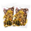 黒にんにく くろまる 31粒(120g以上)×2袋 九州・四国産 送料無料 もみき MOMIKI 無添加 熟成 サプリメント