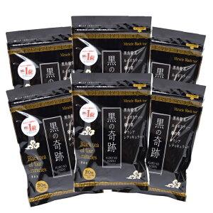 黒の奇跡×6袋 90g(3g×30包)送料無料 健康茶 混合茶 ルイボスティー 烏龍茶 ウーロン茶 サラシア茶 桑の葉茶 ダイエット 大容量 業務用