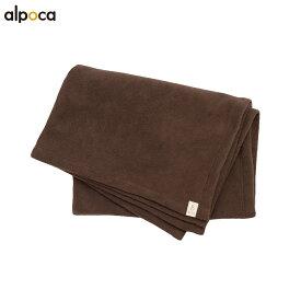 【公式】アルポカ ブランケット 毛布 膝掛け ひざ掛け 大判 おしゃれ 温活