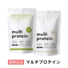 【公式】 マルチプロテイン 1袋 塩抹茶/プレーン プロテイン ソイプロテイン ホエイプロテイン ケラチン コラーゲン ビタミン ミネラル
