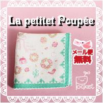 ◆La Petite Poupee ガーゼハンカチ【ポンポンリース/グリーン 22cm】かわいいタオル ハンカチ日本製★メール便送料無料★