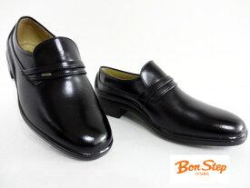Bon step(ボンステップ)BS5052メンズビジネスシューズ/父の日/コンフォートシューズ/プレゼント/大塚製靴/正規販売店【送料無料】
