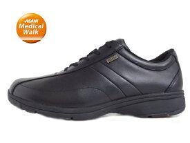 ASAHI(アサヒ)KV77042 MEDICALWALK-MF メディカルウォーク MF BLACK ブラック【メディカルウォーク】【ロングセラー商品】膝の予防 メンズスニーカー サイドファスナー付き 幅広4E ウォーキングシューズ 紳士靴