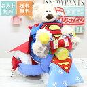 おむつケーキ 男の子 女の子 スーパーマン アメコミMARVEL 名入れ 出産祝い 人気 キャラクター おしゃれ おむつバイク…