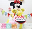 おむつケーキ ディズニー 男の子 女の子 ミニー 名入れ 出産祝い 人気 キャラクター おしゃれ おむつバイク オムツケ…