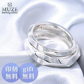 0.05ct相当 SV925 エンゲージリング カップル ペアリング 記念日 誕生日 プレゼント ジュエリー ギフト 刻印 名入れ 婚約指輪 結婚指輪 一粒 スワロフスキーエレメンツ スワロフスキー シルバーリング