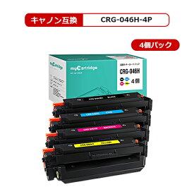 CRG-046H キヤノン 互換 トナーカートリッジ 4色セット(CRG-046HBLK CRG-046HCYN CRG-046HMAG CRG-046HYEL) CRG-046の増量版 対応機種:LBP651C/ LBP652C/ LBP654C/ MF735Cdw/ MF731Cdw/ MF733Cdw