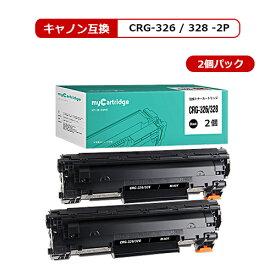 CRG-326 CRG-328 キヤノン 互換トナーカートリッジ 共通 ブラック2本 対応機種:LBP6200/ LBP6230/ LBP6240/ MF4410/ MF4420n/ MF4430/ MF4450/ MF4550d/ MF4570dn/ MF4580dn/ MF4750/ MF4820d/ MF4830d/ MF4870dn/ MF4890dw【安心1年保証】あす楽