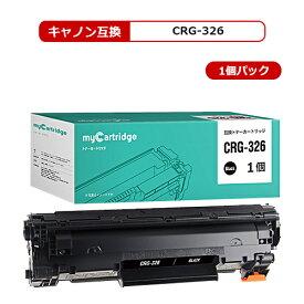 CRG-326 キヤノン 互換トナーカートリッジ ブラック 対応機種:LBP6200/ LBP6230/ LBP6240【安心1年保証】あす楽