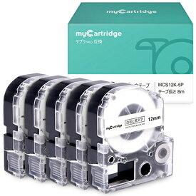 【福袋5個セット】SS12K 5本セット キングジム 互換テープ テプラPRO 白地黒文字 幅12mm 長さ8m テプラ12mm テプラテープ