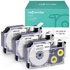XR-12WE 3本セット カシオ用 ネームランド 互換テープカートリッジ ラベル 12mm/白テープ/黒文字