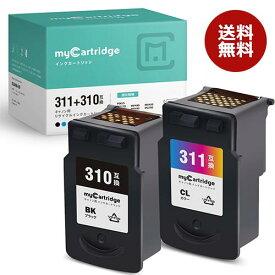 【宅配便送料無料】BC-310+BC-311 キヤノン ブラック+3色カラー 2個セット リサイクルインクカートリッジ(再生)「残量表示対応」対応機種:PIXUS MP493/ MP490/ MP480/ MP280/ MP270/ MX420/ MX350/ iP2700【安心1年保証】