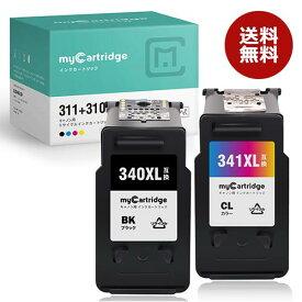 【宅配便送料無料】BC-341XL+BC-340XL キヤノン ブラック+3色カラー 大容量版 リサイクルインクカートリッジ 残量表示対応 対応機種:PIXUS MG2130/ MG3130/ MG3230/ MG3530/ MG3630/ MG4130/MG4230/TS5130/TS5130S/MX513/MX523【安心1年保証】