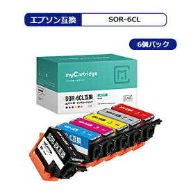 SOR-6CL エプソン(EPSON) 互換インクカートリッジ ソリ互換 6色セット(SOR-BK SOR-C SOR-M SOR-Y SOR-R SOR-GY)【残量表示対応】対応機種:EP-50V【安心1年保証】