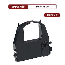 富士通/FUJITSU 汎用 インクリボン DPK3800 黒 (BK) 1個