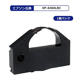 VP-4300LRC エプソン用 汎用 インクリボンカセット ドットプリンター用