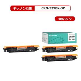 【福袋3個セット】 CRG-329BK キヤノン 互換 トナー ブラック×3個セット CRG-329BLK 対応機種:Satera LBP7010C