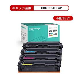 CRG-054H-4PK キヤノン 互換トナーカートリッジ054H 4色 セット内容:CRG-054HBLK CRG-054HCYN CRG-054HMAG CRG-054HYEL CRG-054の増量版 対応機種:LBP621C LBP622C MF642Cdw MF644Cdw用【あす楽】