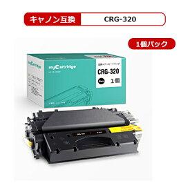 CRG-320 キヤノン 互換トナーカートリッジ ブラック単品 対応機種:MF6880DW MF6780DW【あす楽】