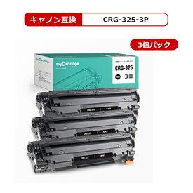 【福袋3個セット】CRG-325 キヤノン 互換 トナー ブラック×3個セット 対応機種:Satera LBP6030 / LBP6040