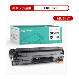 CRG-325 キヤノン 互換トナーカートリッジ ブラック単品 対応機種:Satera LBP6030 / LBP6040【安心1年保証】