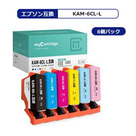 KAM-6CL-L カメ互換 エプソン 互換インクカートリッジ 6色セット 増量タイプ「残量表示機能付」対応機種:EP-881AW/ EP-881AB/ EP-881AN/ EP-881AR/ EP-882AW/ EP-882AB/ EP-882AR【1年間保証】あす楽
