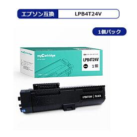 LPB4T24V エプソン 互換トナーカートリッジ LPB4T24 ブラック単品 対応機種:LP-S180D / LP-S180DN / LP-S280DN / LP-S380DN【あす楽】